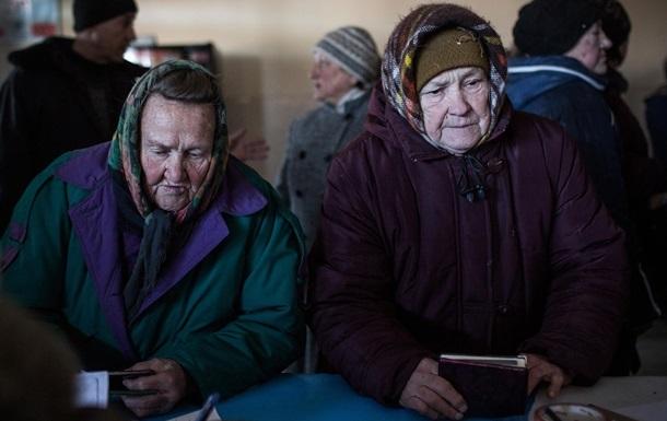 Во взятых под контроль селах  серой зоны  восстановлена выплата пенсий