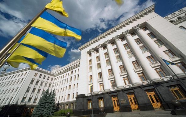 В АП відреагували на критику законопроекту про Антикорупційний суд