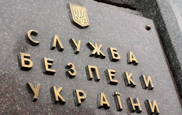 На боці сепаратистів воювали 20 громадян Чехії - СБУ