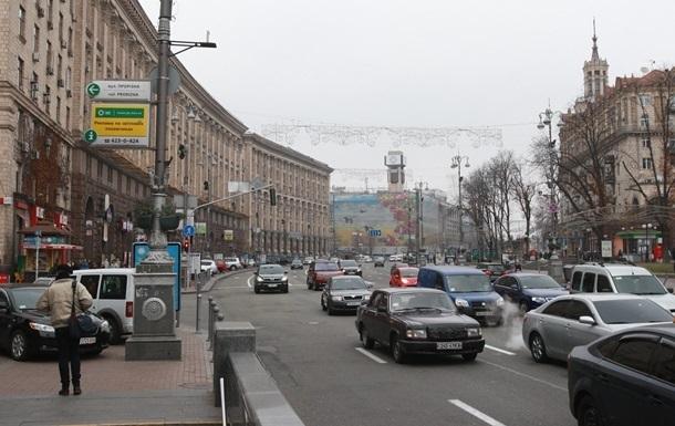 Середня температура повітря в Києві вища від норми на чотири градуси