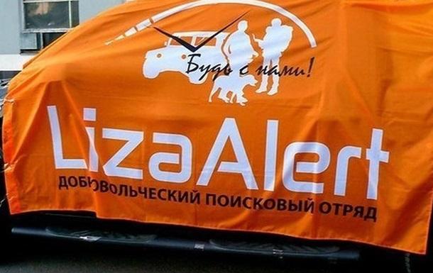 Обдурений у Москві росіянин два місяці йшов пішки додому
