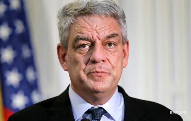У Румунії пішов у відставку другий за півроку прем єр
