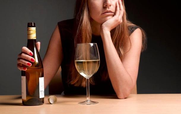 Вчені визнали вчорашній день найбільш депресивним в цьому році