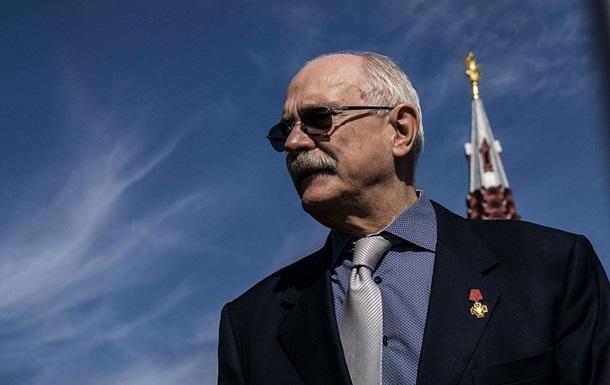СБУ: Микита Михалков таДмитро Шепелєв створюють загрозу нацбезпеці України