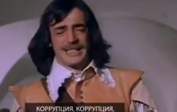 В сети появилась  песня Гройсмана  о коррупции