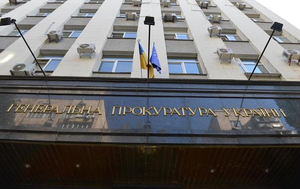 У ГПУ назвали причину обшуків в Укргазвидобуванні