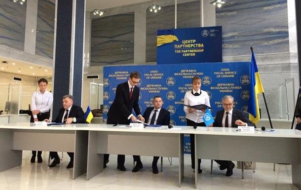 Україна підключилася до системи контролю за обігом наркотиків і зброї