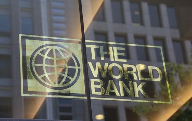 Всемирный банк требует исправить законопроект об Антикоррупционном суде