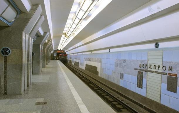 У метро Харкова помер чоловік