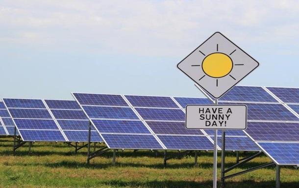 У Чорнобилі побудують сонячну електростанцію
