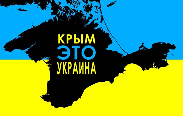 Росія хоче вкрасти українську нафту і газ - що далі!