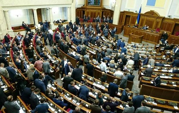 Рада перенесла голосування за закон щодо Донбасу