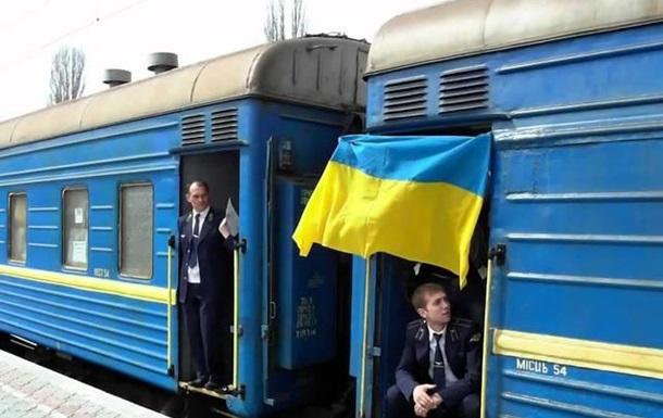 Київ-Москва