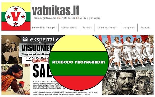 В Литве запустили аналог украинского сайта Миротворец