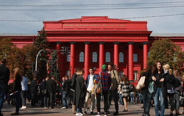 Университет Шевченко отменил занятия до весны