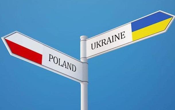 Польша потребует от Совета Безопасности ООН признать события на Волыни геноцидом