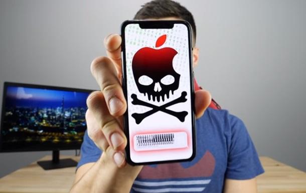 Блогер розповів про спосіб  вбити  всякий iPhone