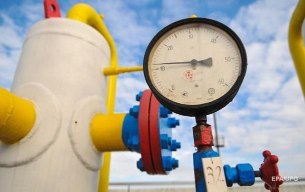 Нафтогаз возобновит закупку российского газа
