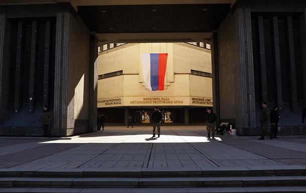 Сім колишніх кримських депутатів є в розшуку