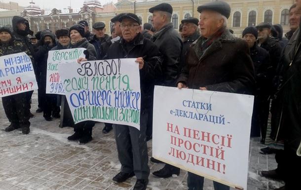В Кропивницком митингуют военные пенсионеры