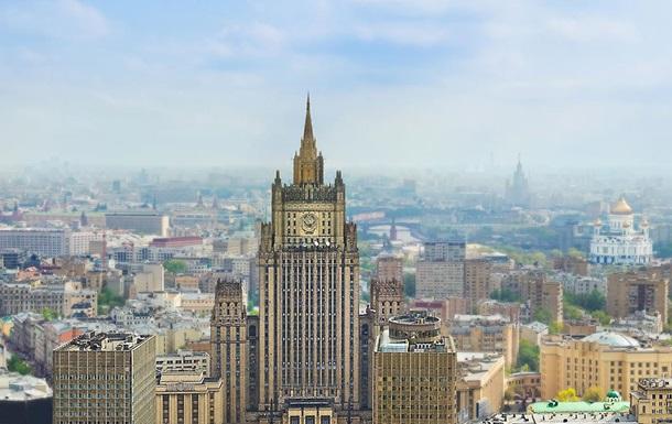 РФ готовит ответ Литве на  список Магнитского