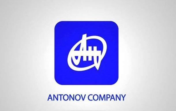 В ГП Антонов заявили о хакерской атаке на свой сайт