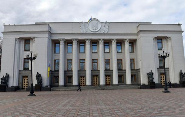 Рада приняла закон по Донбассу