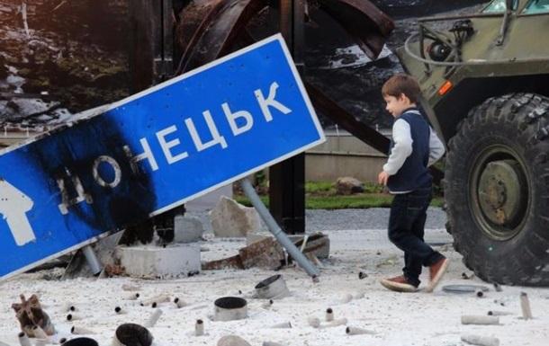 Приоритеты России на переговорах в Минске и закон о реинтеграции: что дальше