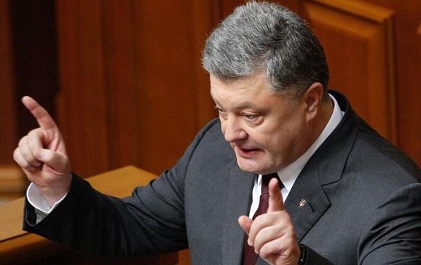 Порошенко прокомментировал закон по Донбассу