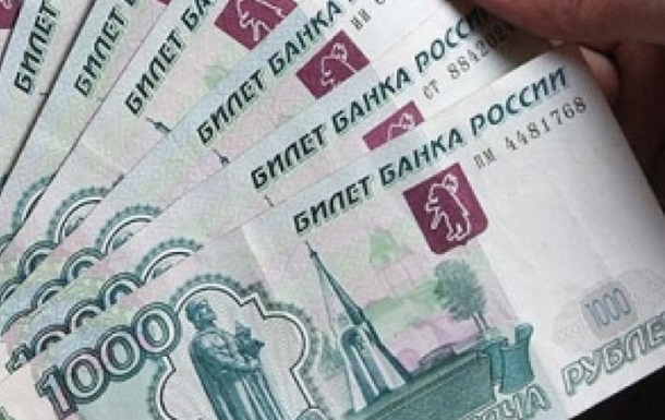 О том, как можно незаконно обогатиться в России