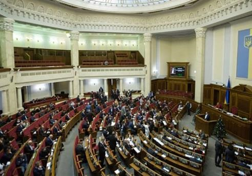 Что стоит за законом о статусе Донбасса