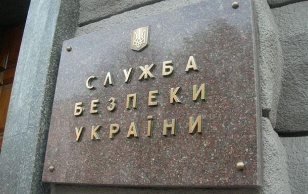 СБУ: У Харкові жінка торгувала військовою інформацією
