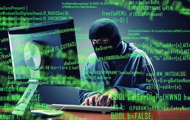 Інтернету напророкували руйнування через кібератаки
