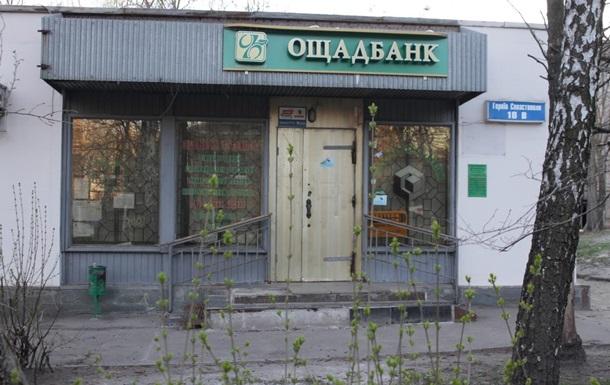 В Украине за год закрылось 827 отделений банков