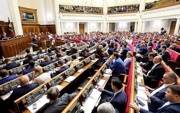 Закон о приватизации: топ-5 главных позиций