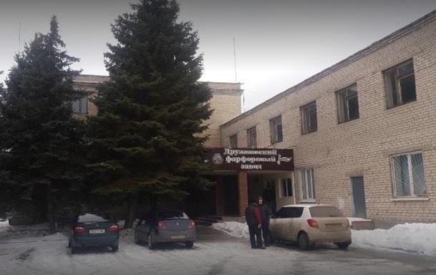 Україна продає єдиний фарфоровий завод