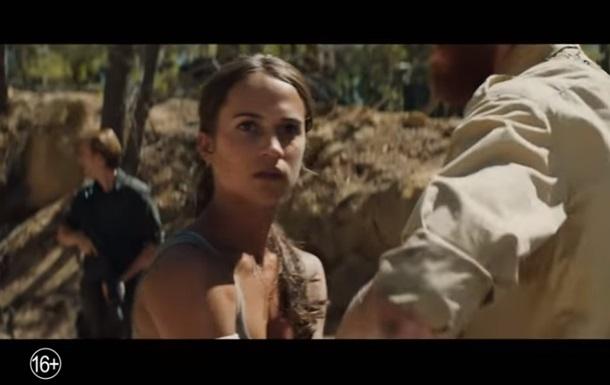 З явився трейлер фільму  Tomb Raider: Лара Крофт