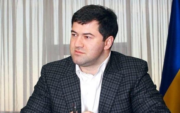 Суд продовжив запобіжний захід Насірову до19 березня