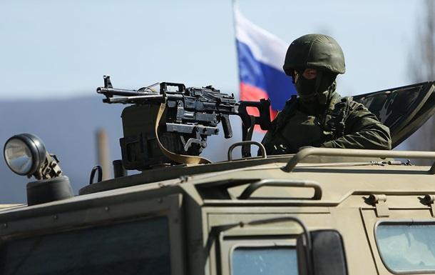 Как Россия отреагировала на признание агрессором
