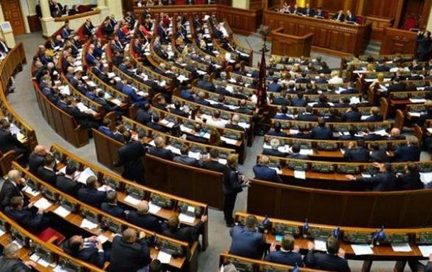 Зачем Украине закон о Донбассе