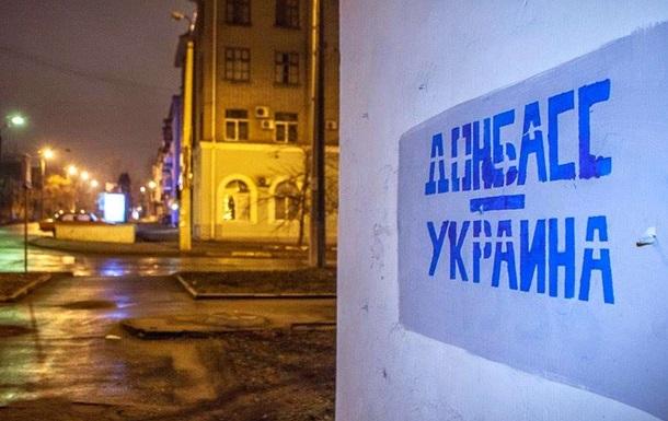 Закон о деоккупации Донбасса, или Ловушка для медведя