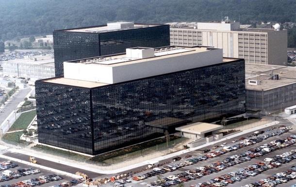 Спецслужби США випадково видалили результати семирічного стеження - ЗМІ