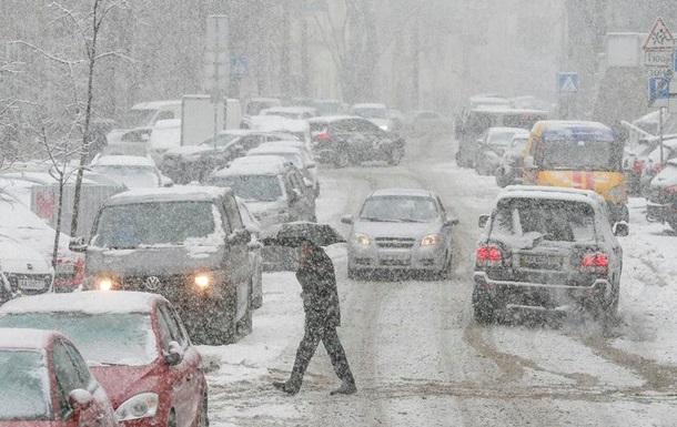 Синоптики попереджають про складні погодні умови