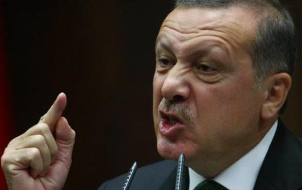 Курдский капкан