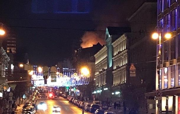 У центрі Києва горить будинок