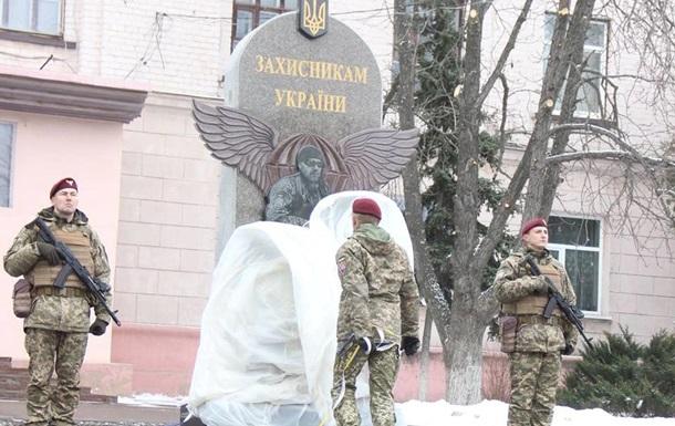 Під Донецьком відкрили пам ятник загиблим армійцям