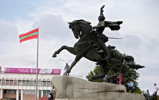 У РФ звинуватили Молдову в конфронтації через Придністров я