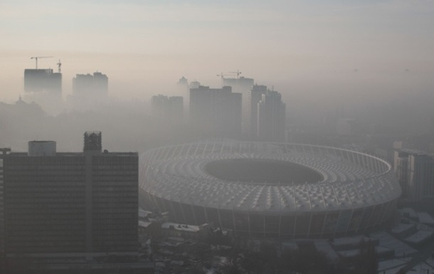 Киян попередили про туман