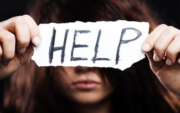 Депресію зв язали з підвищеним ризиком смерті від раку