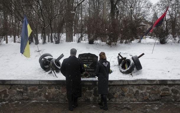 Порошенко з дружиною вшанували пам ять жертв Революції Гідності